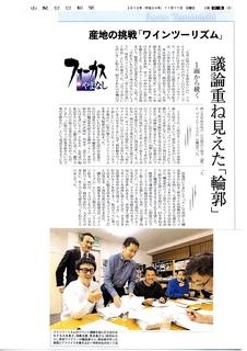 2012-11-11_sannichi_2.jpg