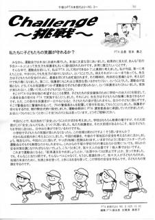 25PTA_honbu03.jpg